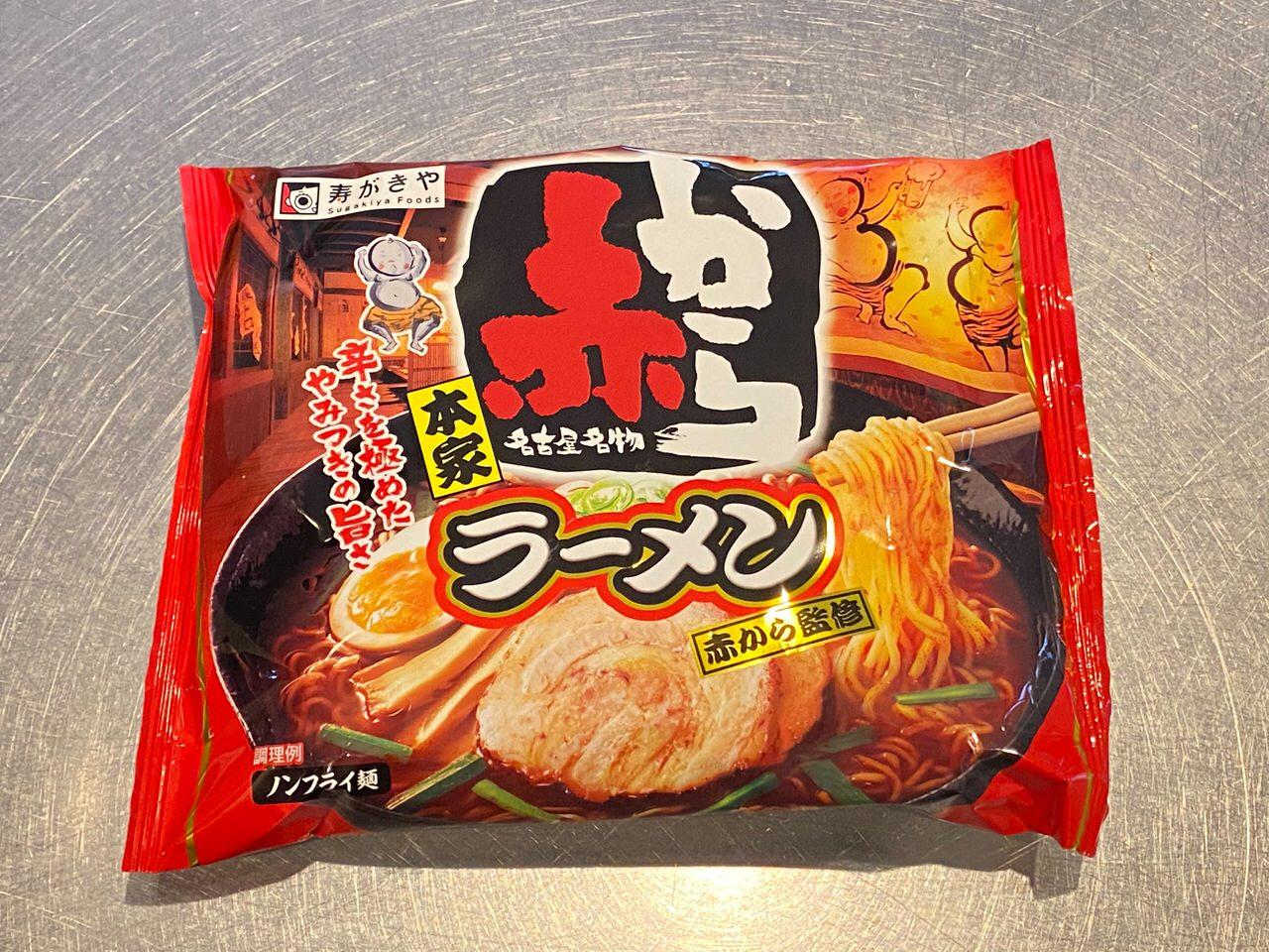 ローソンストア100で購入した寿がきやの袋麺「赤からラーメン」がこれまた絶妙に美味い 2