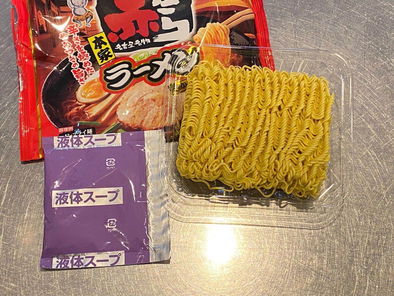ローソンストア100で購入した寿がきやの袋麺「赤からラーメン」がこれまた絶妙に美味い 4