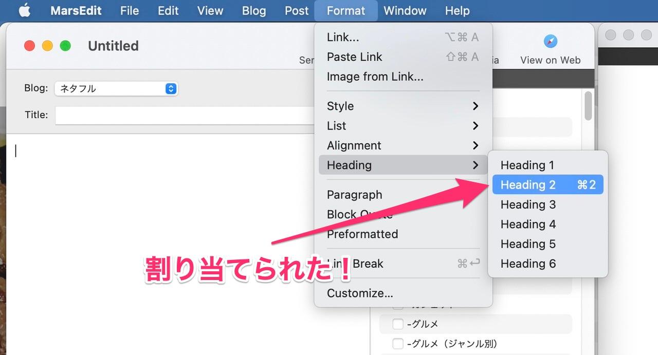 【macOS】アプリごとに独自のキーボードショートカットを設定する方法 06