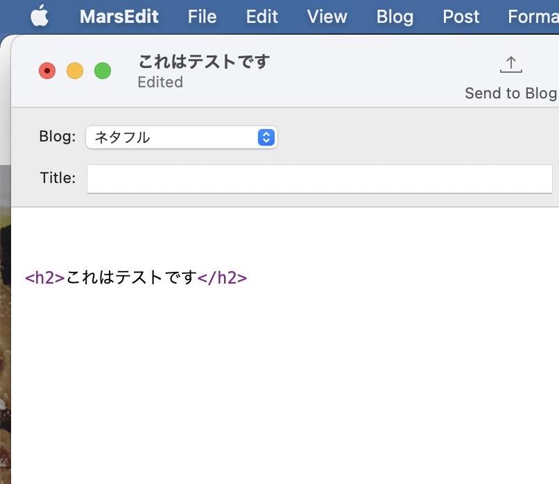【macOS】アプリごとに独自のキーボードショートカットを設定する方法 09