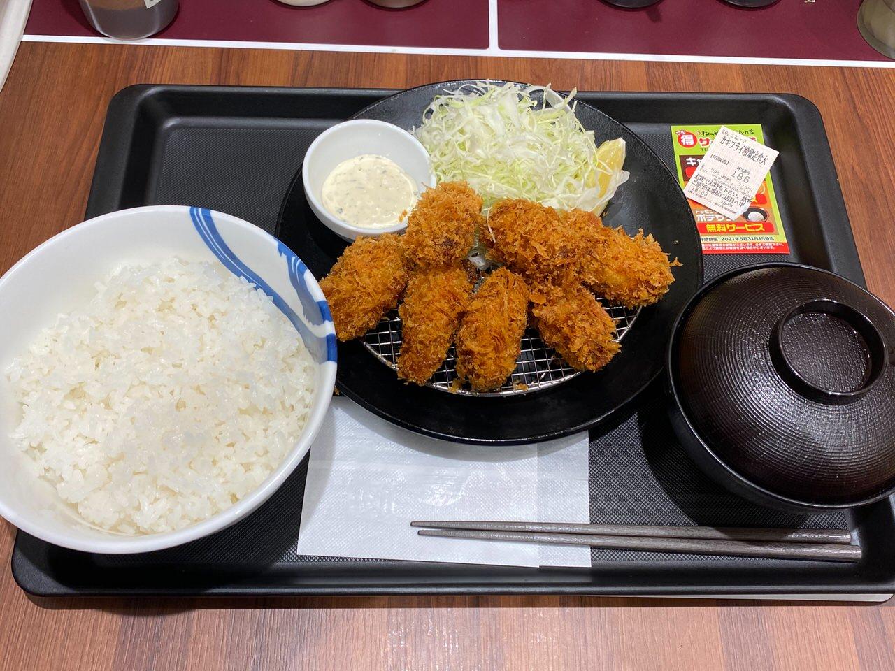 松のや カキフライ 増量キャンペーン 202012 2
