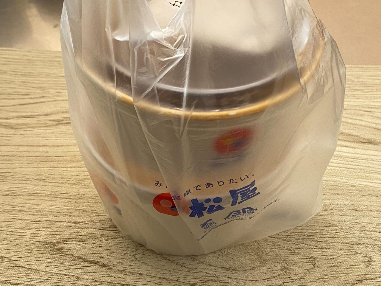 松屋 ビーフシチュー定食 202012 01