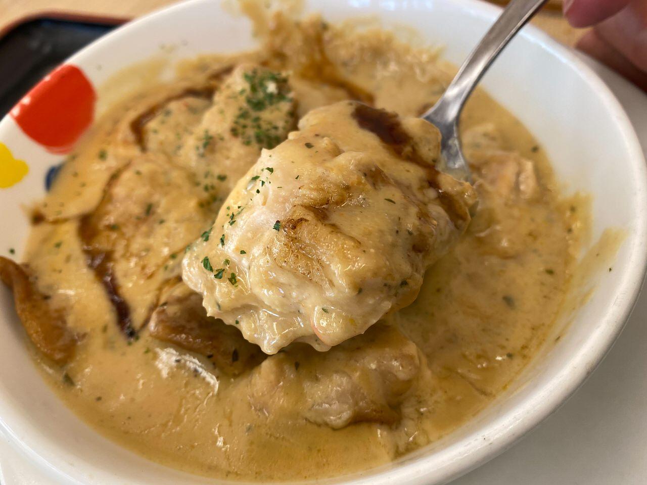 松屋「濃厚オマール海老ソースのチキンフリカッセ定食」 7
