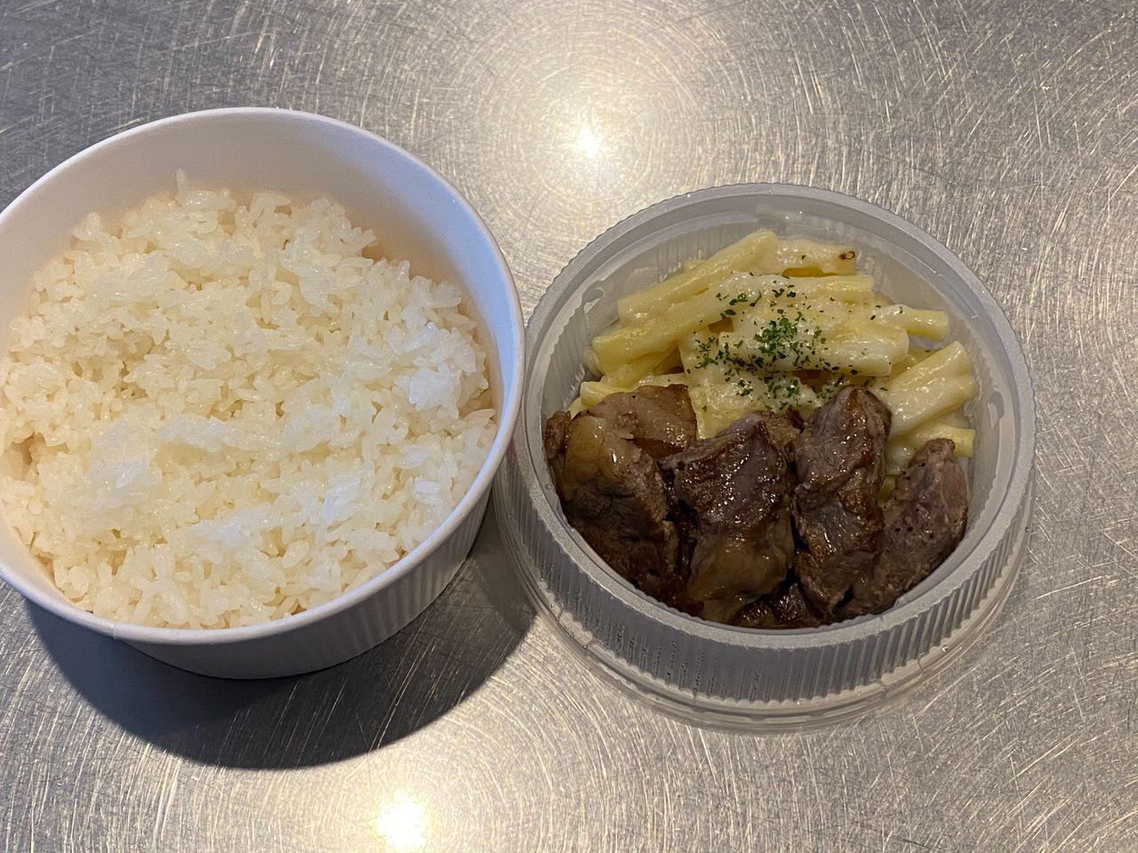 松屋 牛リブロースのカットステーキ定食 202011 04