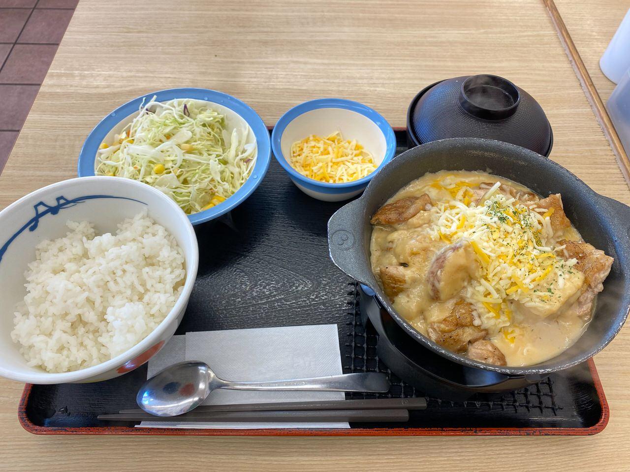 【松屋】復活した「シュクメルリ鍋」ニンニクチーズにさらに追いチーズ!最後の一口まで美味すぎた! 03