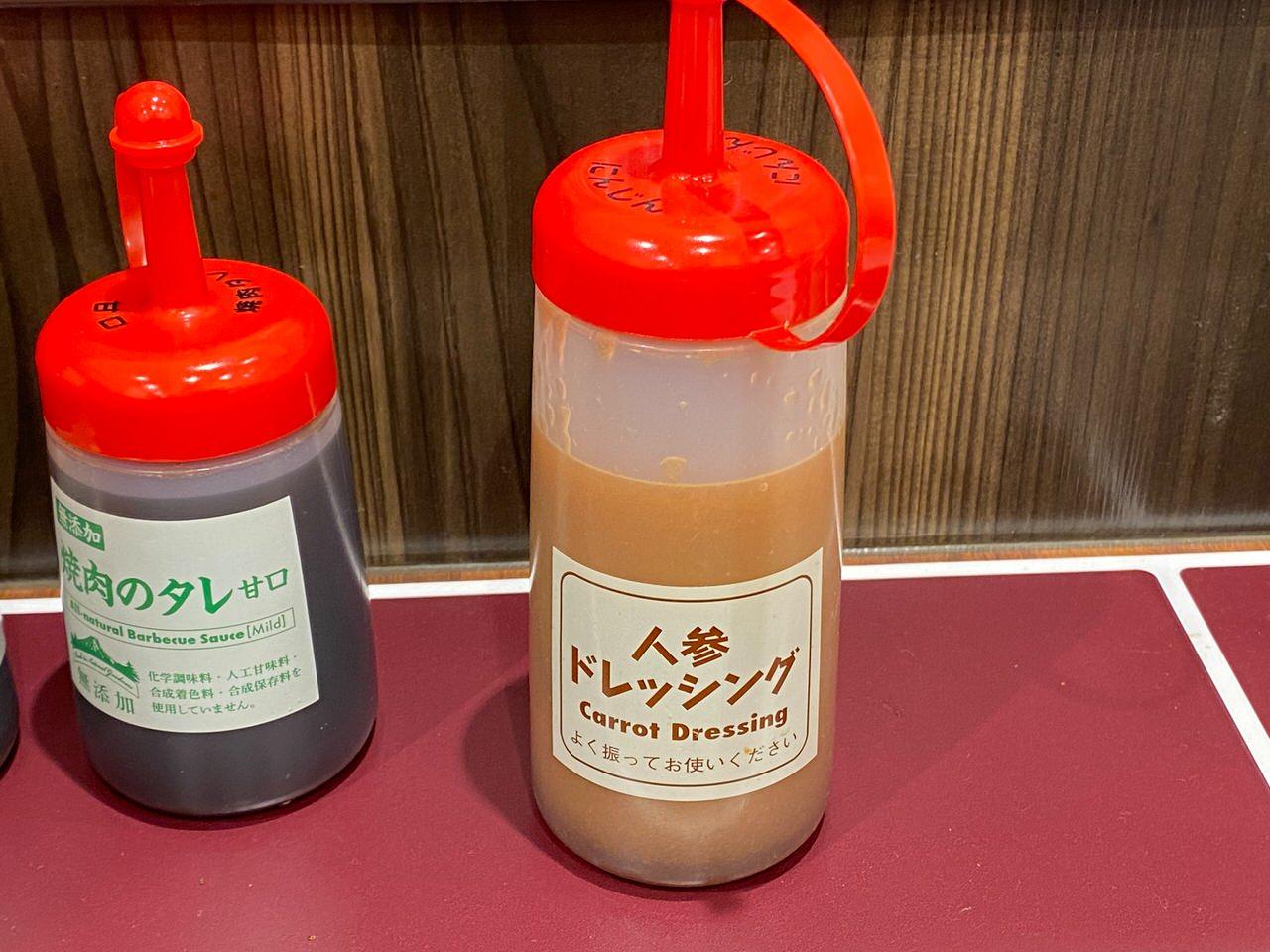 【松屋】定番メニューとなった「旨辛牛焼ビビン丼」を食べてみた 13