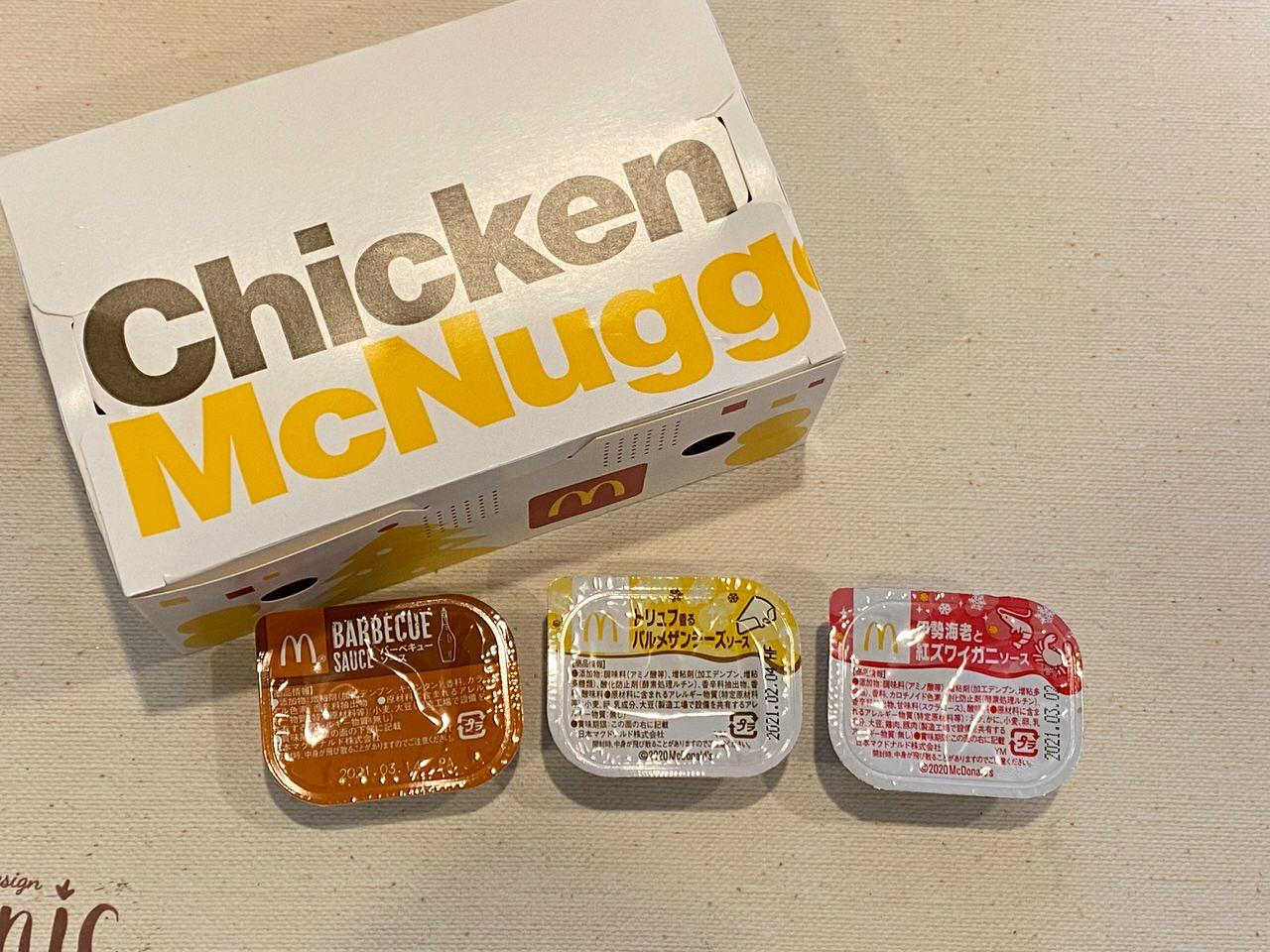 「チキンマックナゲット」15ピースが30%オフの390円!期間限定ソース「伊勢海老と紅ズワイガニソース」「トリュフ香るパルメザンチーズソース」食べ比べてみた!