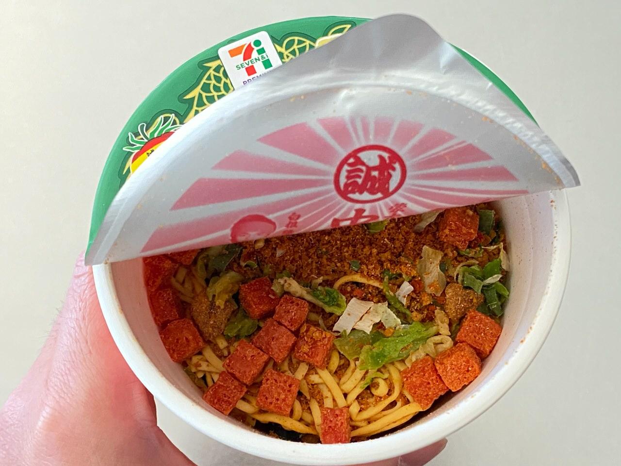 【中本】「蒙古トマタン」蒙古タンメンの辛旨味噌にトマトの酸味のスープが旨い 05