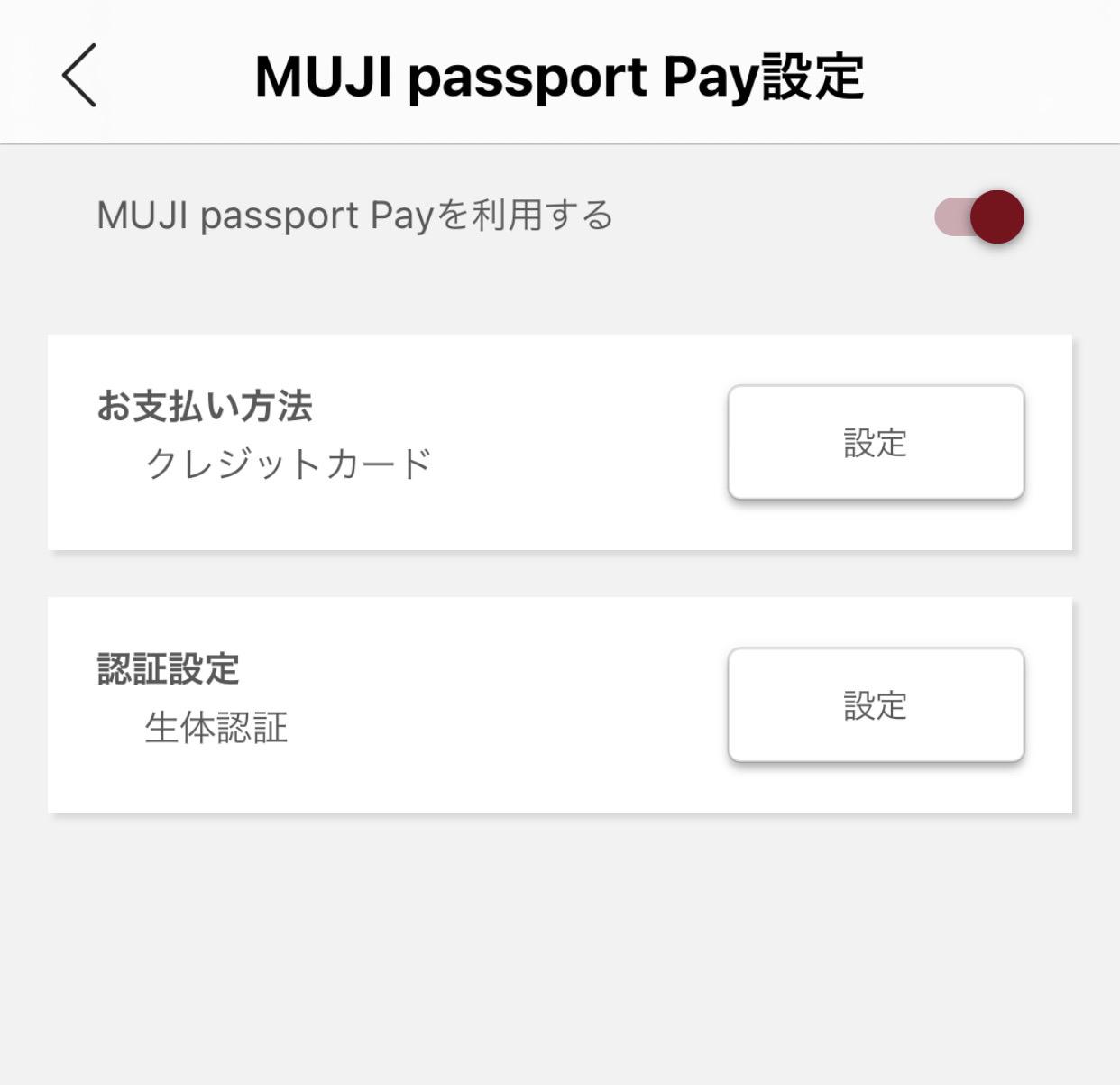 Muji passport 202012 09