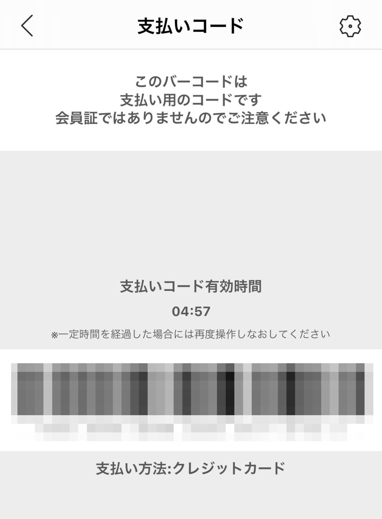 Muji passport 202012 11