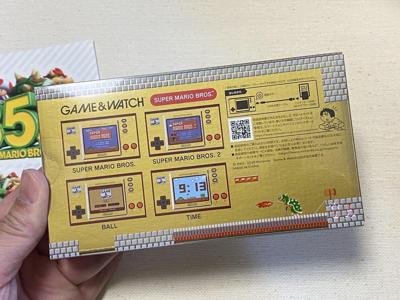 ゲーム&ウオッチ スーパーマリオブラザーズ 35th 202011 04
