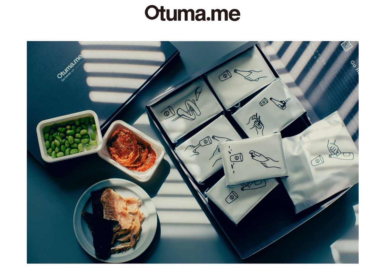 1,980円(送料込み)で7種の晩酌用おつまみが届くサブスク「otuma.me(オツマミー)」