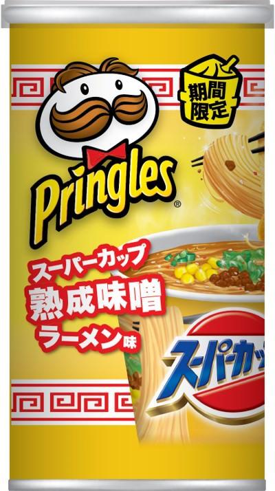 Pringles sour cream 202011 2