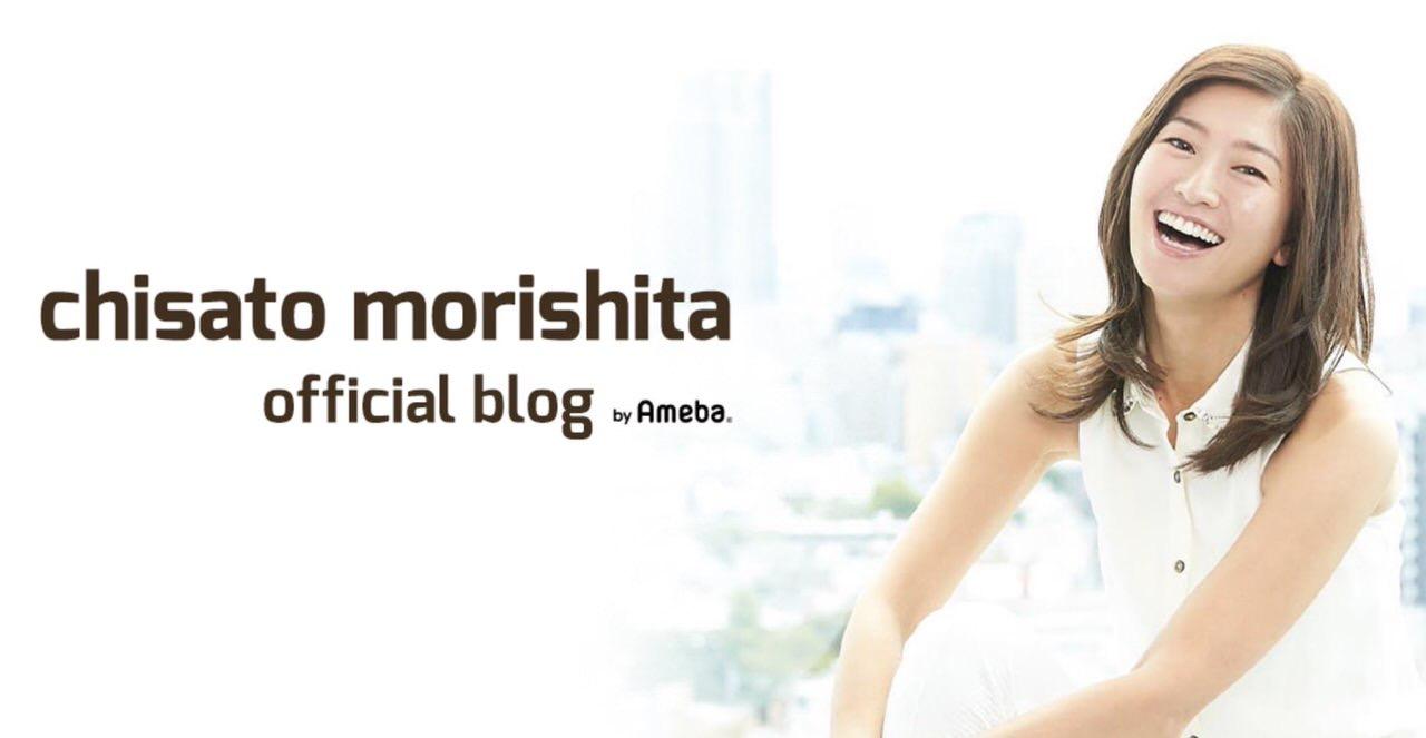 Sakashita chisato election 20210308
