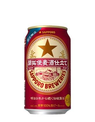 「LAGAR」誤表記の「サッポロ 開拓使麦酒仕立て」一転して2月2日に発売へ