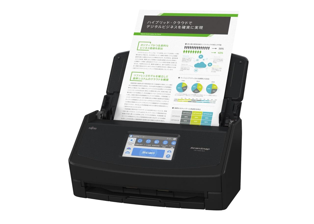 PFU、ScanSnap iX1500を高速化した「iX1600」を発表 〜液晶のないワンボタンモデル「iX1400」も登場