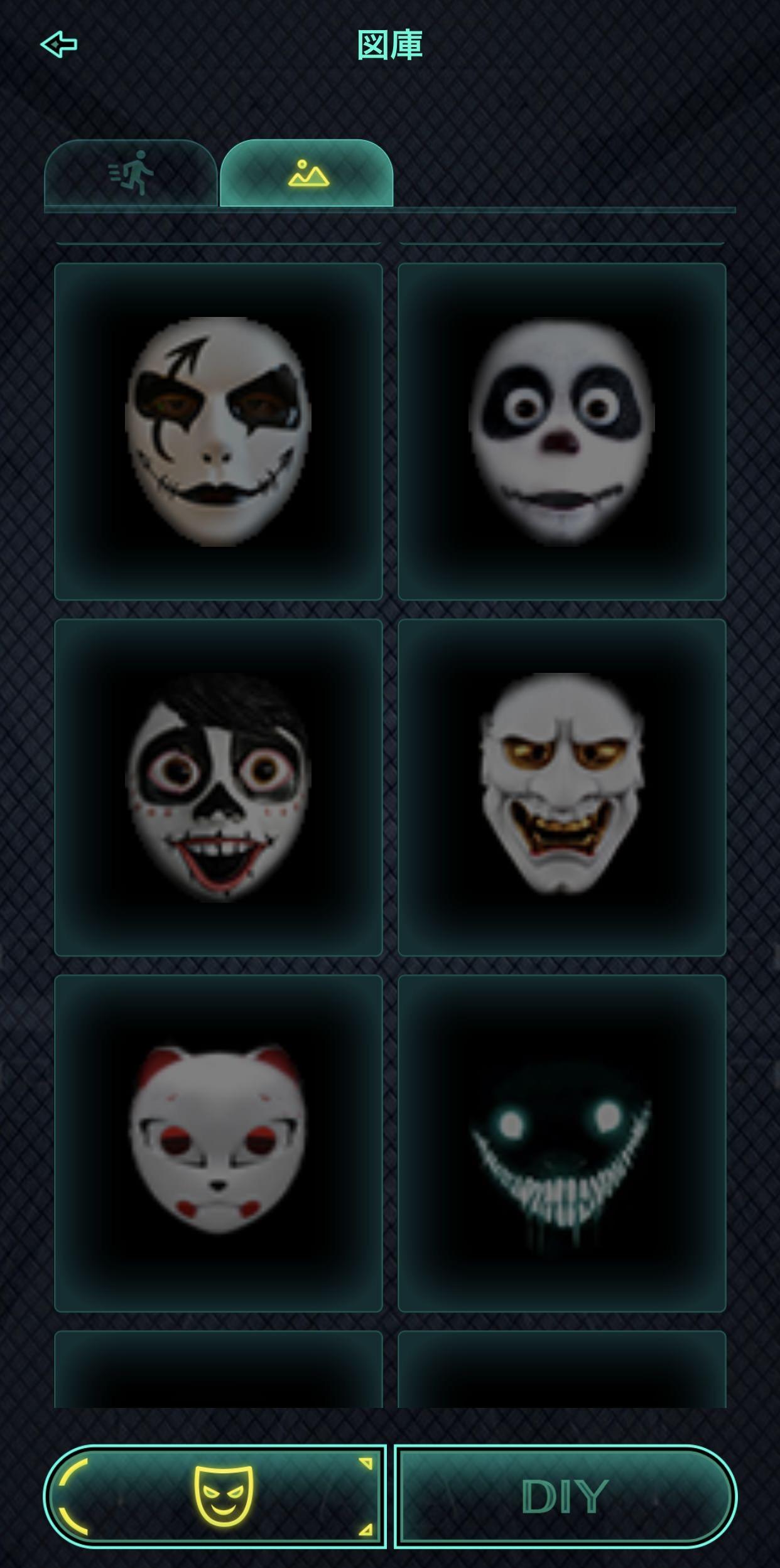 LEDディスプレイ搭載のフェイスマスク「Shining Mask(シャイニングマスク)」を買ってみた 17
