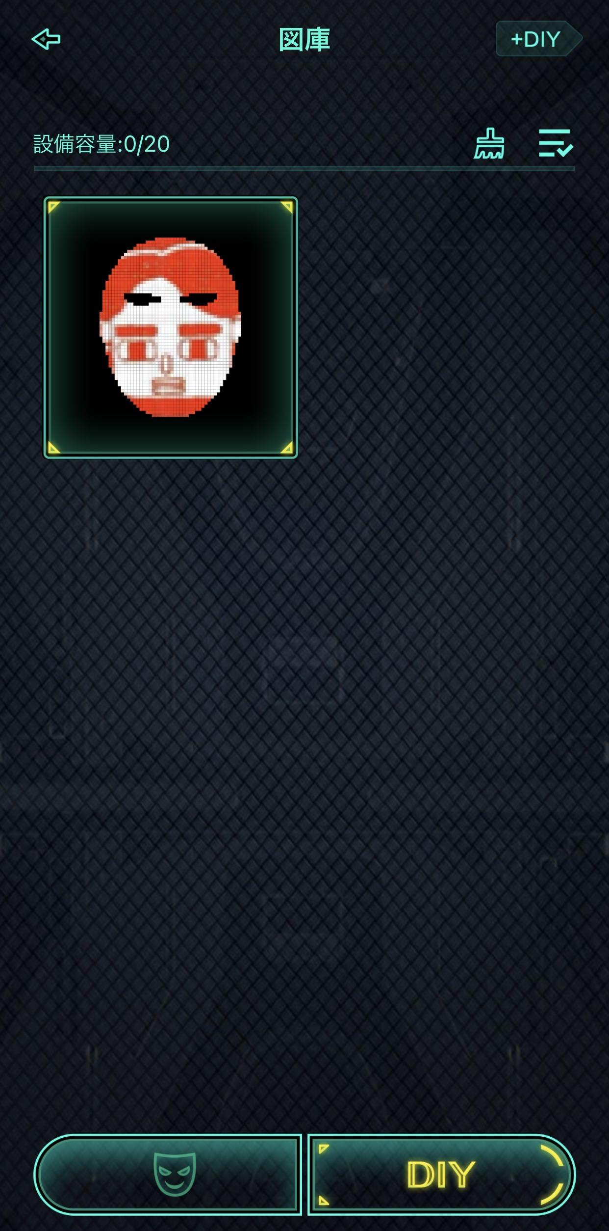 LEDディスプレイ搭載のフェイスマスク「Shining Mask(シャイニングマスク)」を買ってみた 18