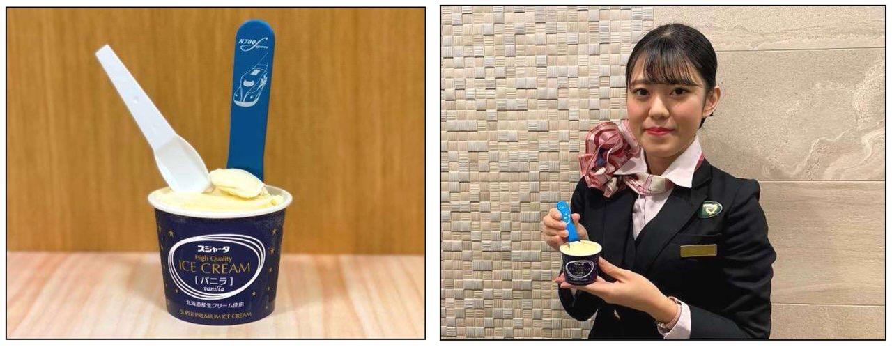 東海道新幹線の車内販売限定!カチカチのアイスを食べる「N700Sアルミアイスクリームスプーン」発売