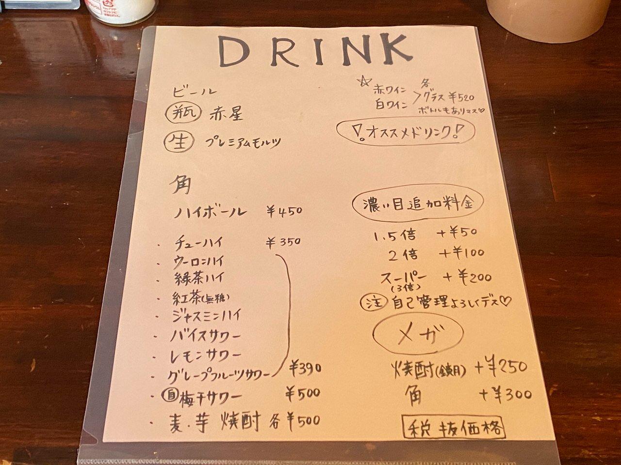 間借り「SHOKU堂」浦和 01