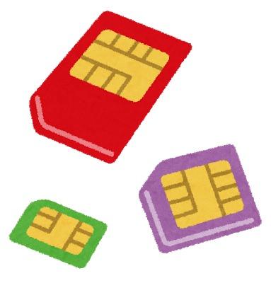 携帯電話の「SIMロック」原則禁止へ