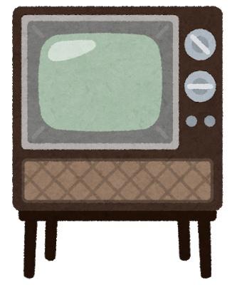 視聴率より視聴者層・ギャラの負担でテレビ番組は変わっていくのだろうか?