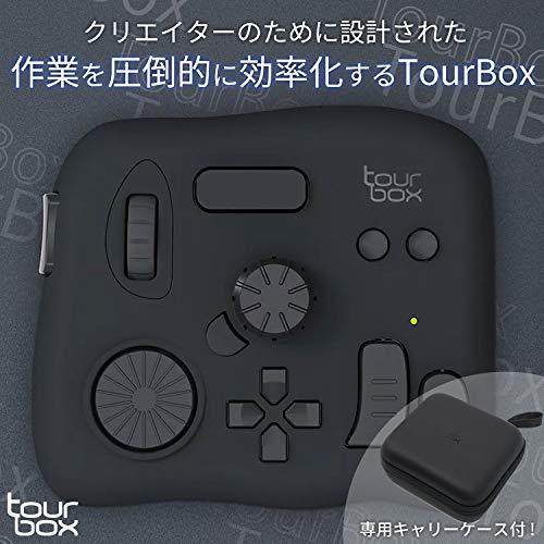 動画編集・画像編集を効率化するための左手用デバイス「TourBox」が1,000円オフの期間限定クーポン配布中