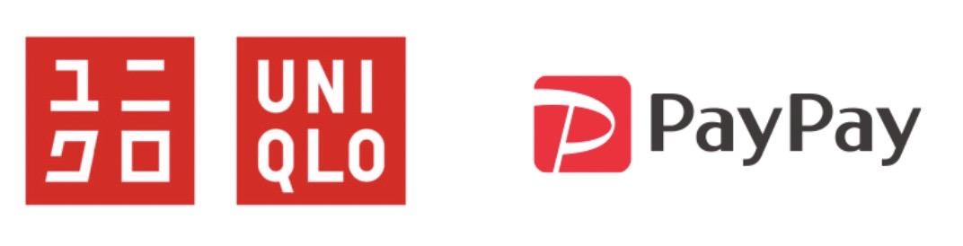 【PayPay】「ユニクロで最大10%戻ってくるキャンペーン」実施へ(2/15〜2/28)