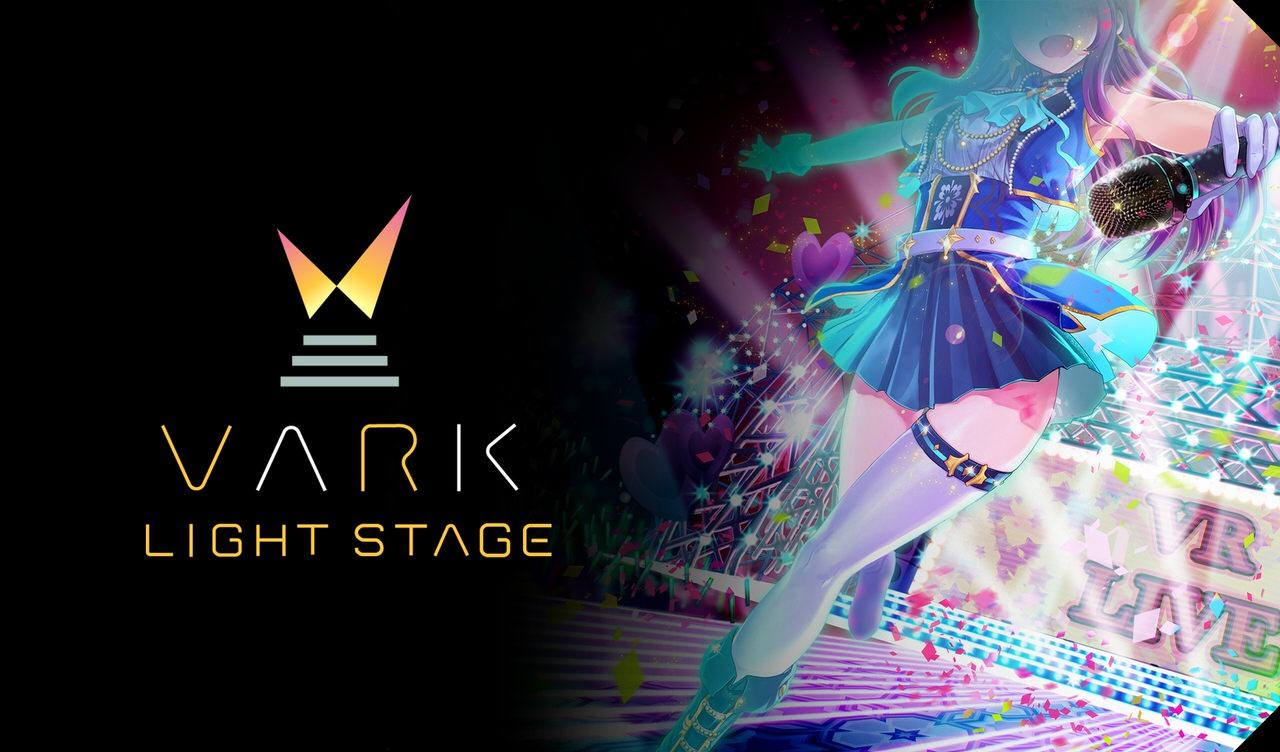 【VARK】Oculus Quest 2でバーチャルライブイベントが開催できる新機能「VARK LIGHT STAGE」