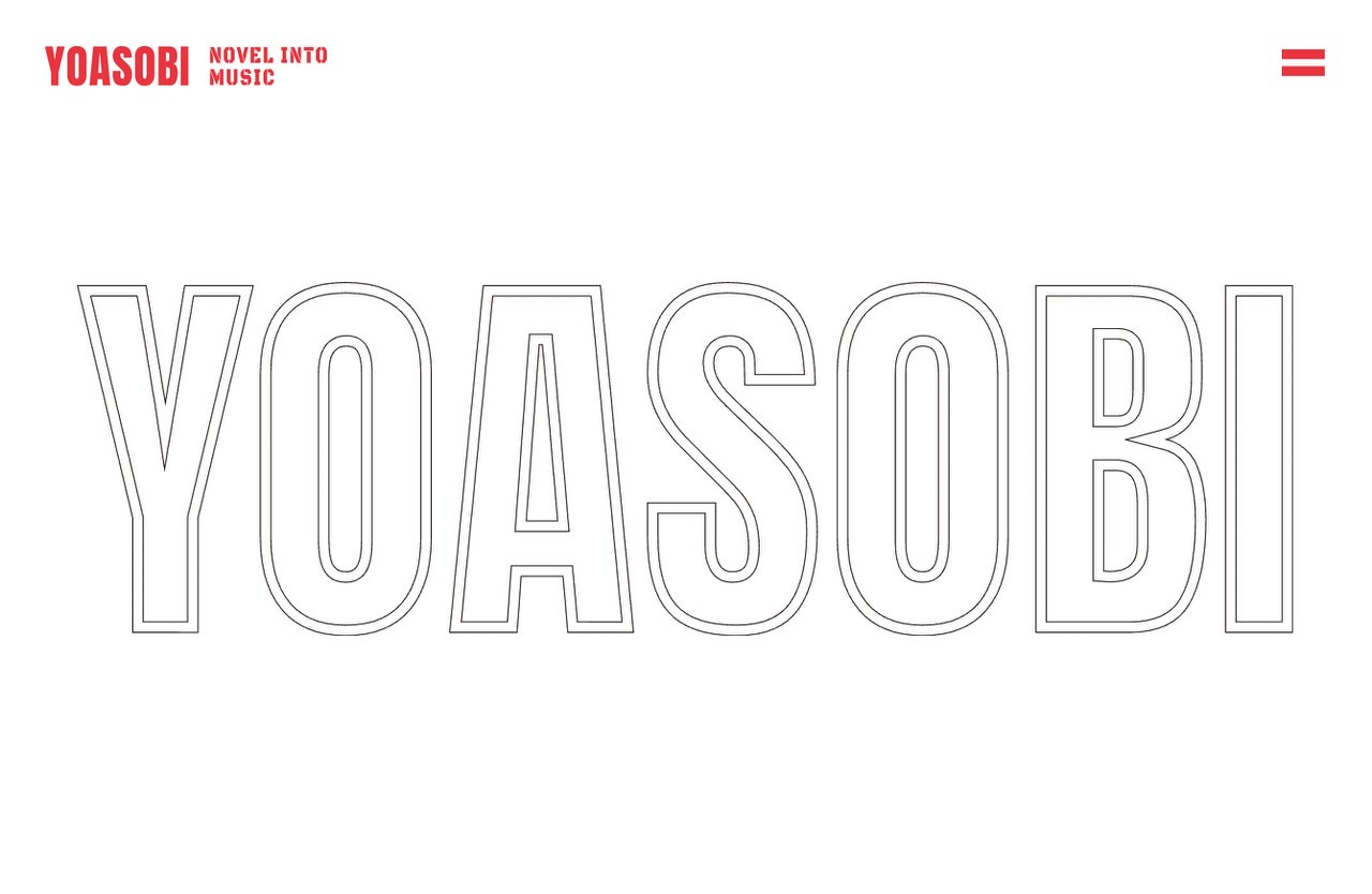 「YOASOBI」紅組でNHK紅白歌合戦出場が決定