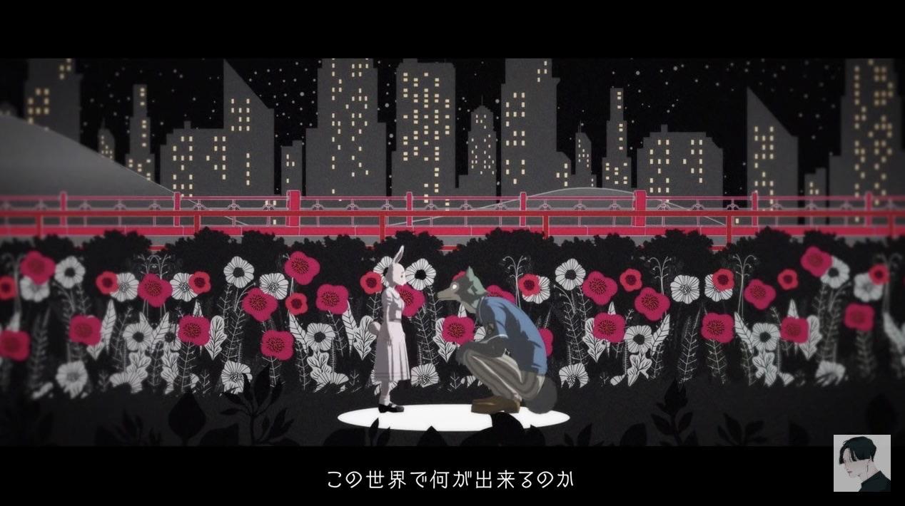 TVアニメ「BEASTARS」第二期オープニングテーマとなっているYOASOBI「怪物」YouTubeでMV公開