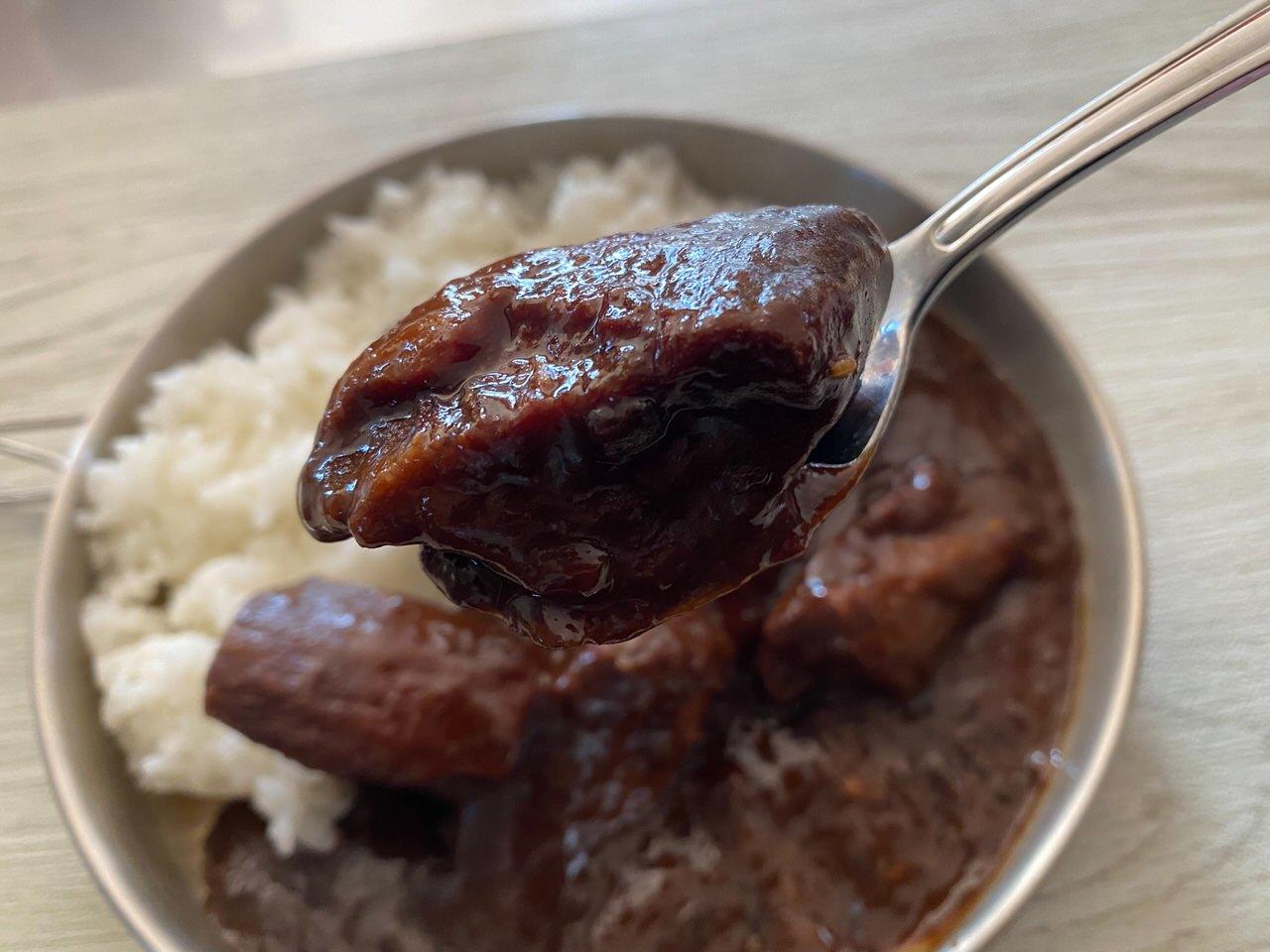 Yoshiyasu gyutan curry 202102 12