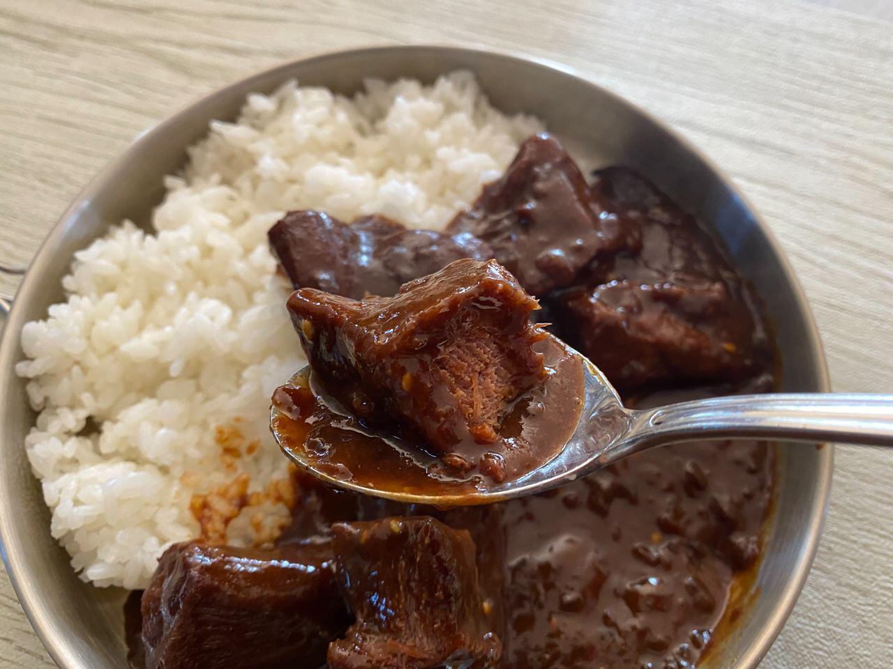 Yoshiyasu gyutan curry 202102 14