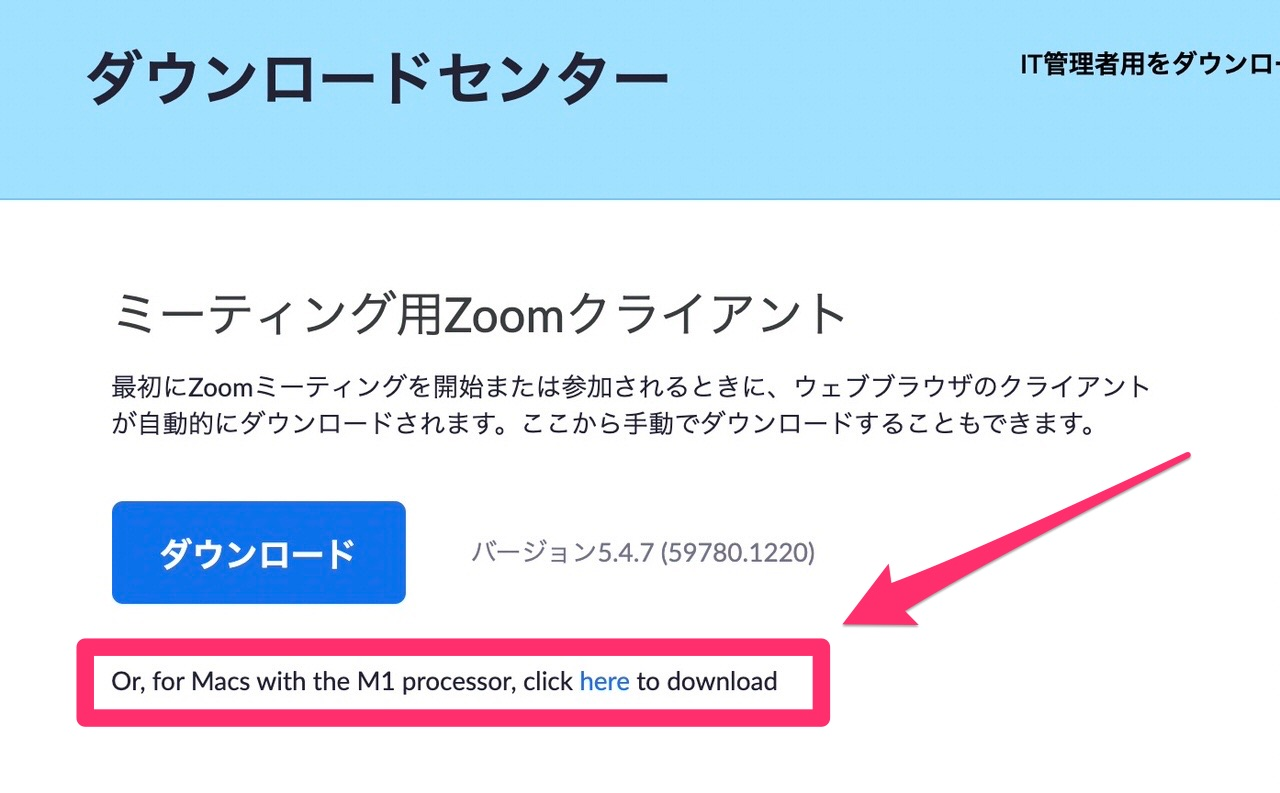 Zoom m1 update 202012 2