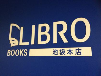 【LINE本】池袋リブロでPOPとサイン本を作りました!【書店巡り】