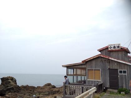 目の前が海!こんなところに食堂が!?「小舟渡食堂」浜ラーメンを食す(八戸)