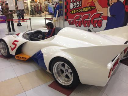 浦和美園イオンでマッハGoGoGoの「マッハ号」乗車イベント