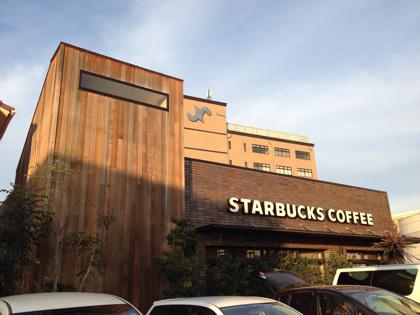 ドライブインのスターバックス「スターバックス・コーヒー浦和別所店」