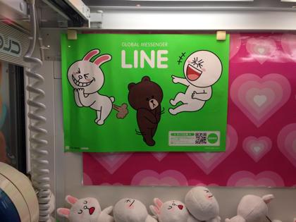 「LINE」のクレーンゲーム(UFOキャッチャー)を発見!