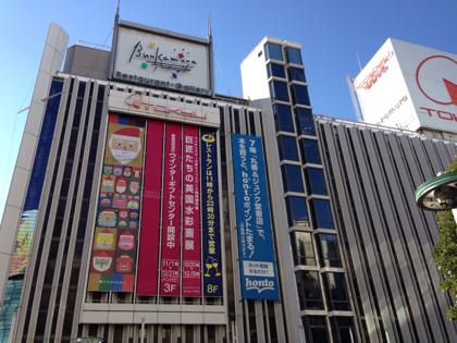 【LINE新書】MARUZEN&ジュンク堂書店 渋谷店にPOPを置かせて頂きました!