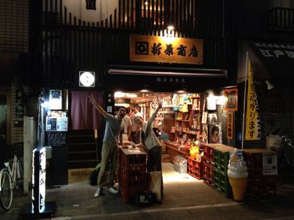 「折原商店(門前仲町)」角打ちを1杯250円から楽しむ