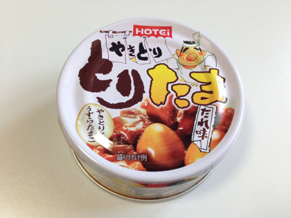 美味し!「とりたま」炭火焼鳥&うずら卵の缶詰