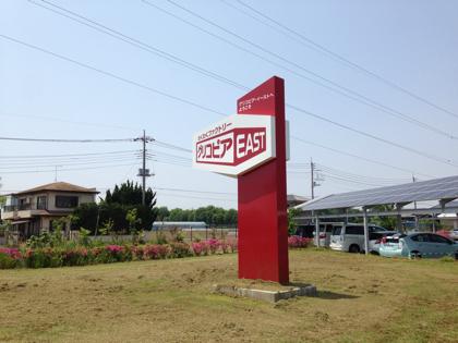 「グリコピア・イースト」グリコの工場見学はテンションマックス!プリッツはまるで製麺所や! #さいたまツアー