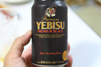 「YEBISU PREMIUM BLACK(ヱビス プレミアム ブラック)」飲んでみた!