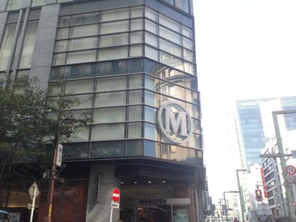 日本橋・丸善【プロブロガー本2発売で書店巡り】