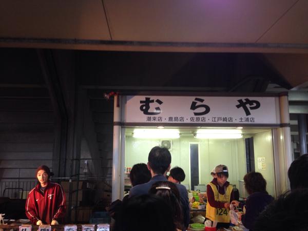 鹿島スタジアムでグルメ観戦!大量ふわふわモツのモツ煮が美味い!豚トロベーコン串焼がジューシー!