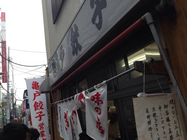 「亀戸餃子本店(亀戸)」メニューは餃子のみ!キャベツたっぷりサクサクふわふわな餃子が旨味