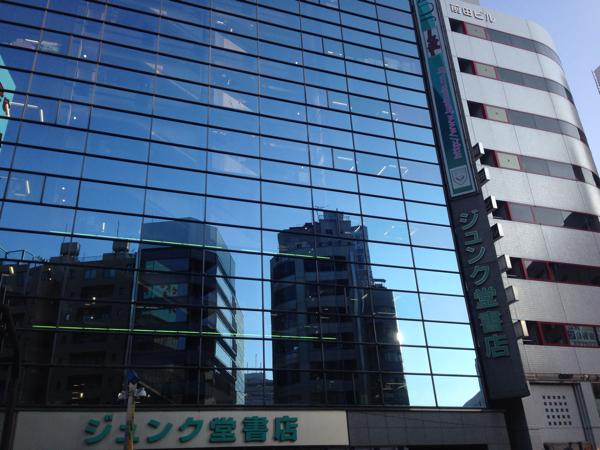 池袋・ジュンク堂 池袋本店【LINE公式ガイド発売で書店巡り】