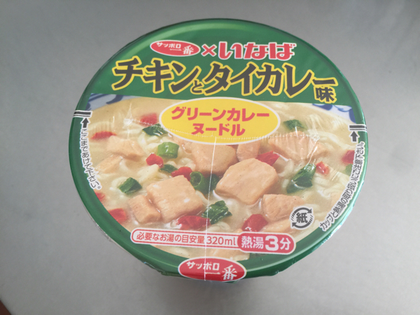 いなばのタイカレーがカップ麺になってた!「チキンとタイカレー味 グリーンカレーヌードル」サッポロ一番とコラボ