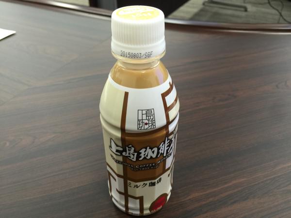 上島珈琲店のミルク珈琲